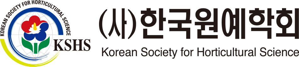 Korean Society for Horticultural Science